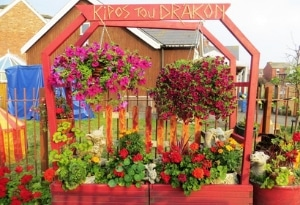 Kipos Tou Drakon, The Dragon's Garden, Shortlisted in the 2018 Cultivation Street Competition in Calliope Colour Your Life